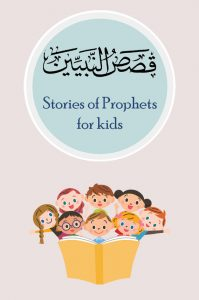 stories of Prophets for kids